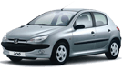 Peugeot 206+ Engines for sale