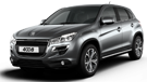 Peugeot 4008 Engines for sale