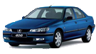 Peugeot 406 Engines for sale