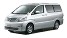 Toyota Alphard MX Engines for sale