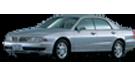 Mitsubishi Diamante Engines for sale