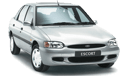 Ford Escort Engines for sale