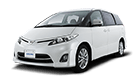 Toyota Estima Engines for sale