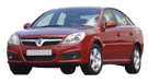 Vauxhall Vectra Engines for sale