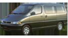 Toyota Granvia Engines for sale