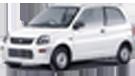 Mitsubishi Minica Engines for sale