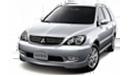 Mitsubishi Savrin Engines for sale