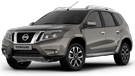 Nissan Terrano Engines for sale